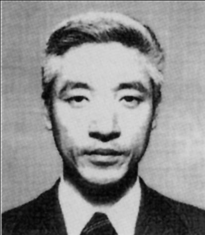 昭和55年度会長 源 浩